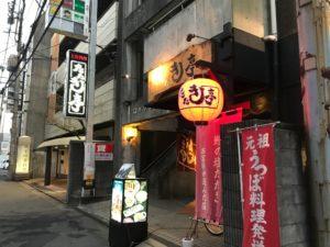 image1 1 300x225 - ナインハピネスプロスクール合宿in高知