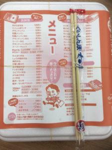 image1 3 225x300 - ナインハピネスプロスクール合宿in高知