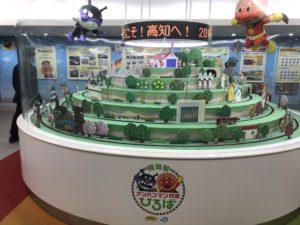 image7 300x225 - ナインハピネスプロスクール合宿in高知
