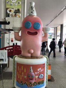 image8 1 225x300 - ナインハピネスプロスクール合宿in高知