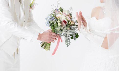0a3f946152d6cbdc8113fc2b324adfe8 m 486x290 - 結婚生活を上手く行かせる方法