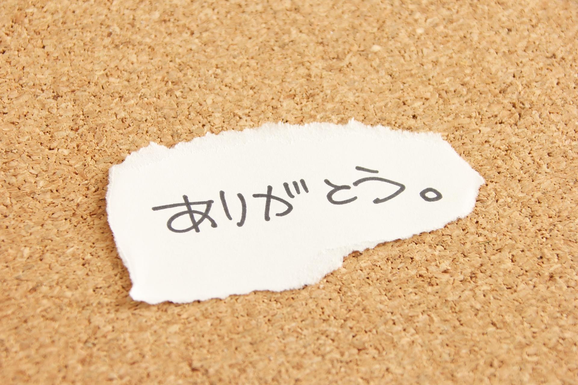 20471a06d08c3c721ea4c5b3e113c153 m - 癒しスタジアムIN大阪vol.59