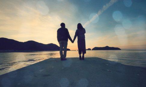 301737369a8e3c25d23c128f0a2cf267 m 486x290 - 夫婦関係を修復・・・パートナーを認めてみましょう!
