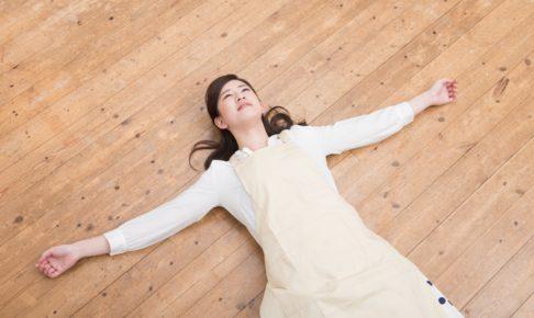 be0dd852110021cd4abcab4298dda13d m 486x290 - 夫婦関係を修復・・・結婚生活・ストレス、辛い・・・悩んでいるあなたへ