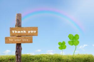 9af5b9e62c5f14a3663369571fae49e4 m 300x200 - 夫婦関係の見本・・・感謝の言葉と共に・・・