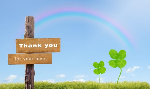 9af5b9e62c5f14a3663369571fae49e4 m 486x290 - 夫婦関係の見本・・・感謝の言葉と共に・・・