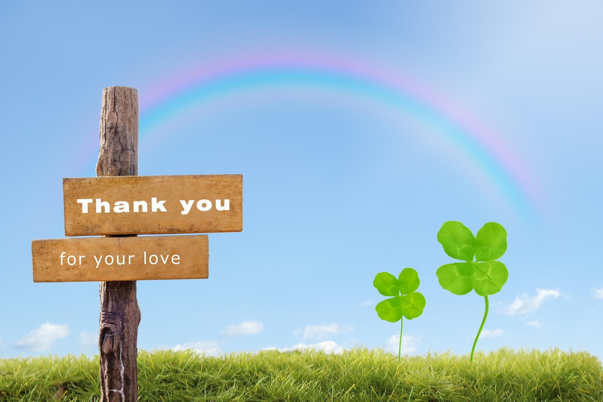 夫婦関係の見本・・・感謝の言葉と共に・・・