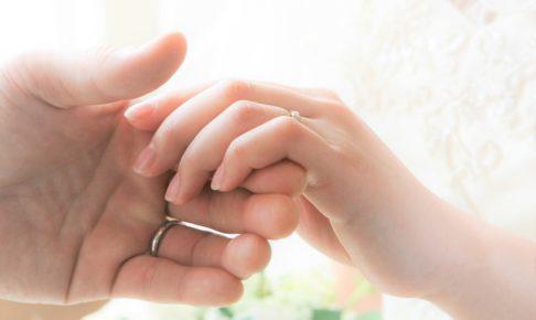 17726afeab7b3ddd80a111bf95ba19f2 m 486x290 - 夫婦関係を修復・・・壊れた夫婦関係を取り戻す魔法の言葉
