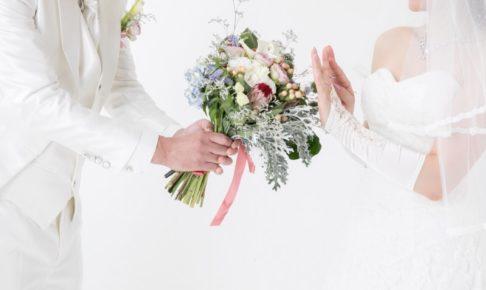 img 5503 486x290 - 夫婦関係・・・それでも結婚を我慢しなくてはならないですか?
