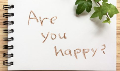 b6366a4b1816142fa64aadd0c0242293 m 486x290 - 自分軸で生きると幸せになる②