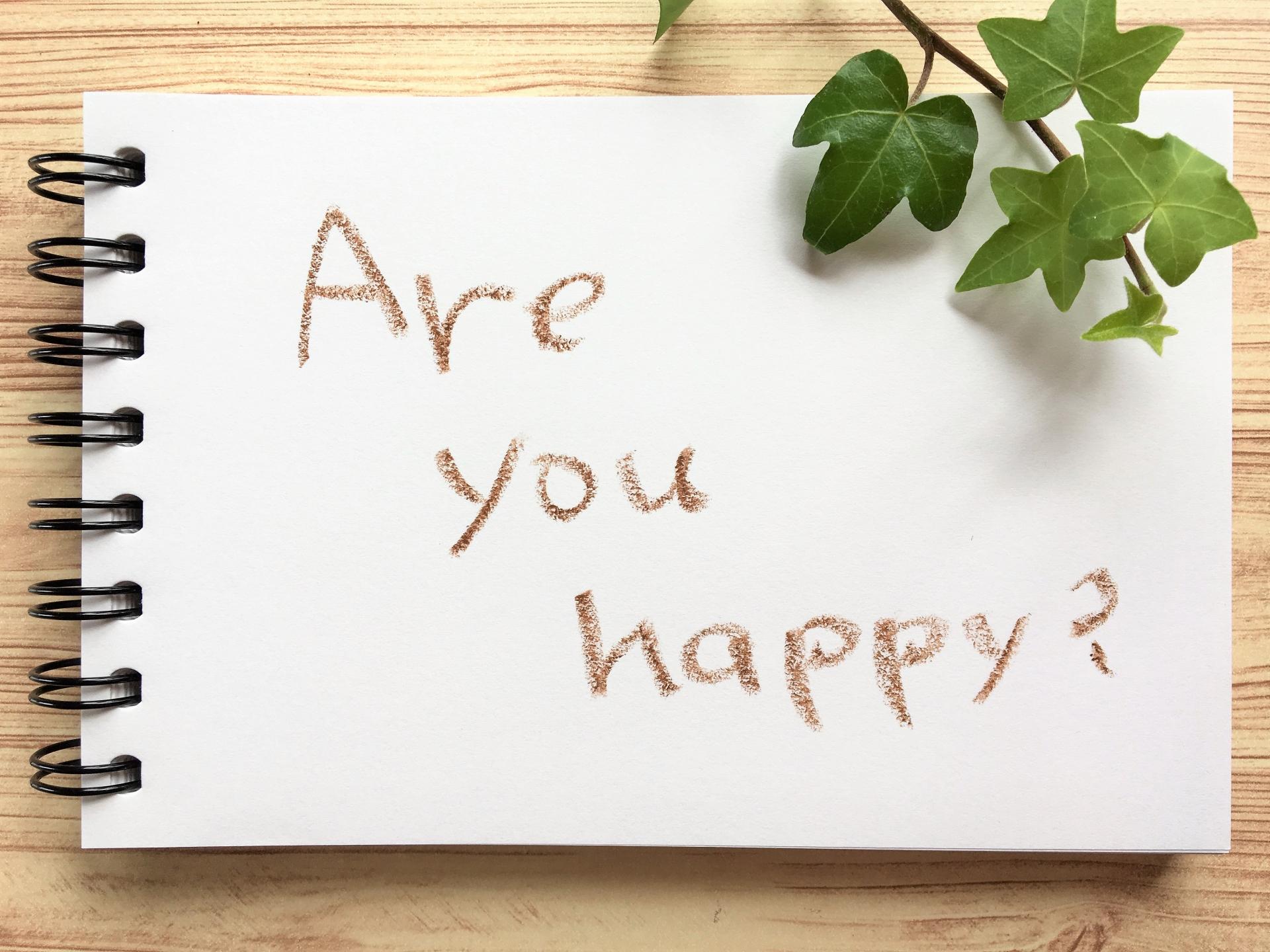 自分軸で生きると幸せになる②