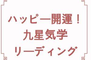 baa861f5705cb9d84170c8a4f60828e0 300x200 - 癒しスタジアムin大阪まで後3日