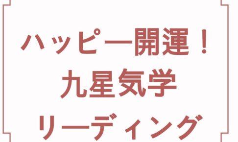 baa861f5705cb9d84170c8a4f60828e0 486x290 - 癒しスタジアムin大阪まで後3日