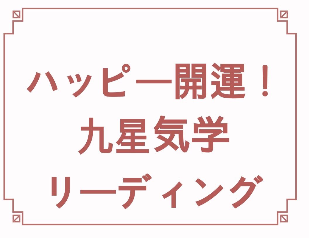 癒しスタジアムin大阪まで後3日