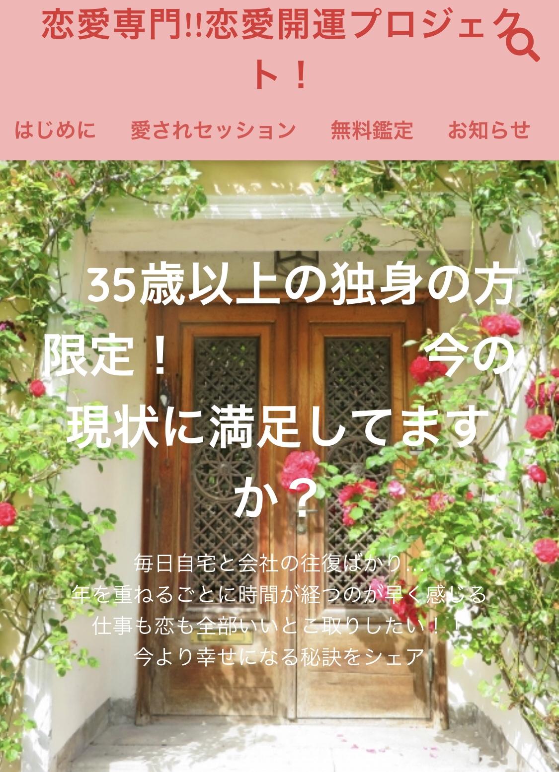 img 7946 1 - 癒しスタジアムIN大阪vol.59