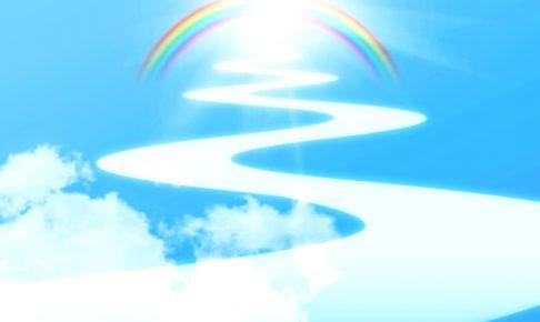 5073a3a1195530fe47133d82c6ad2e9f m 486x290 - お天道様は見ているは本当でした。