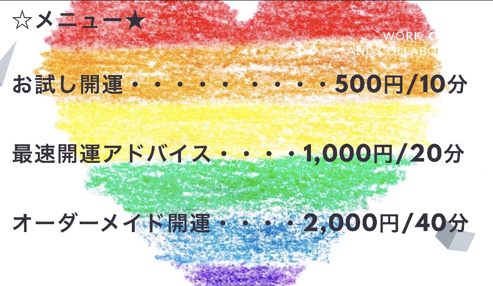 image 9368b4c5 4b7e 4297 9b1e ac6e8ada0c77.img 9166 - 癒しスタジアムin大阪Vol.60に今回も出店します。