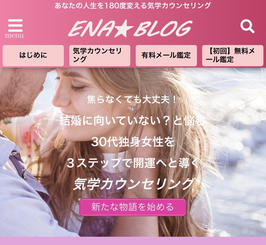 img 7945 1 - 癒しスタジアムin大阪Vol.60に今回も出店します。