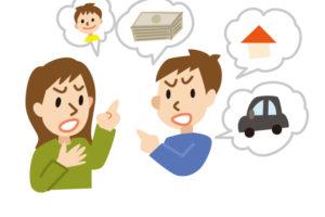 1846235 300x200 - ストレスMAX・・・コロナ離婚?