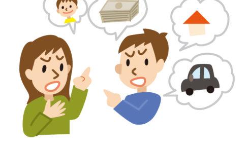 1846235 486x290 - ストレスMAX・・・コロナ離婚?