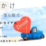 img 1007 1 150x150 - ストレスMAX・・・コロナ離婚?