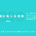 unnamed file 150x150 - 夫婦円満はプラスある事で開運に!