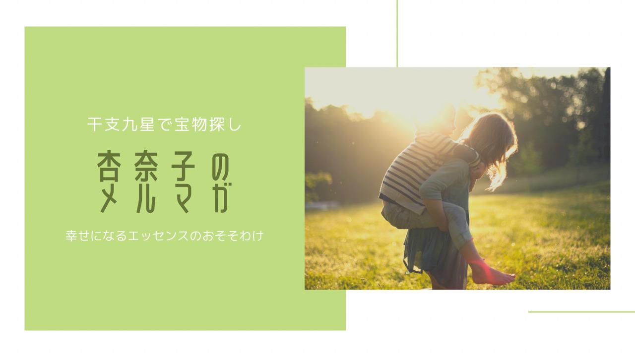 メルマガ読者登録キャンペーン