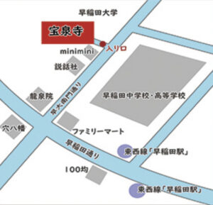 IMG 5367 300x289 - 第一回寺ット・アート予約フォーム